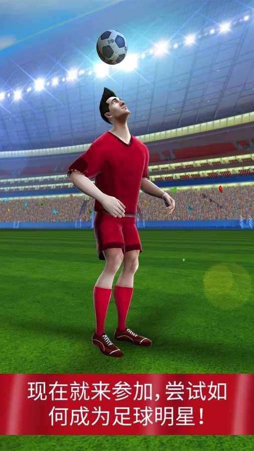 莱万多夫斯基:2016欧洲杯足球明星截图4