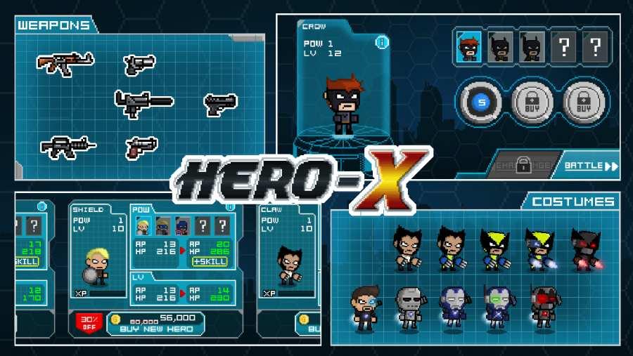英雄X截图4