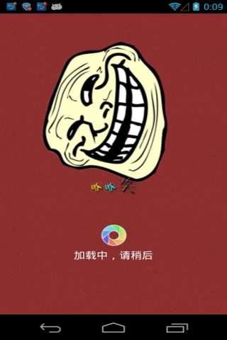 哈哈笑截图0