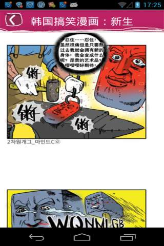 哈哈笑截图2