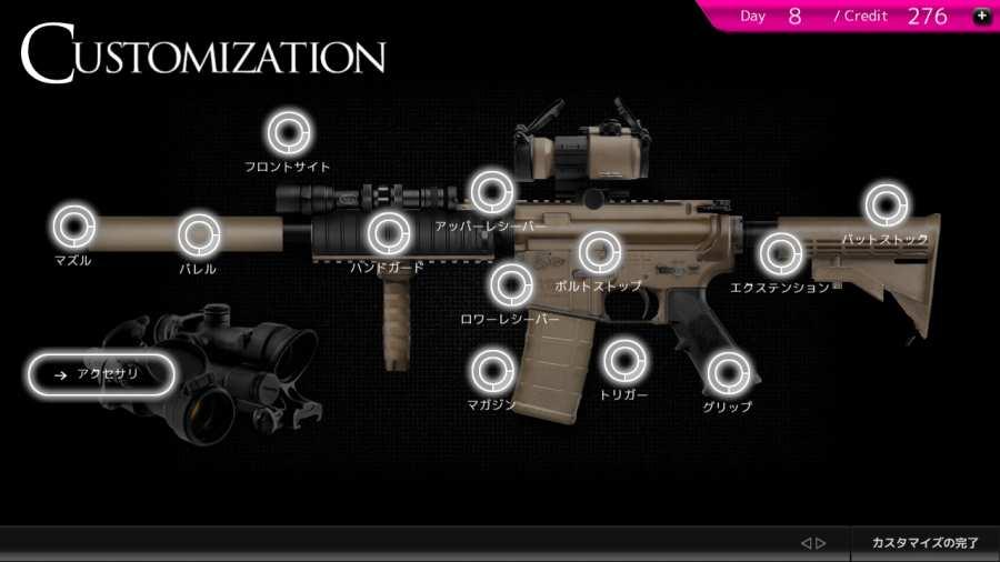 Magnum 3.0 World of Guns截图3