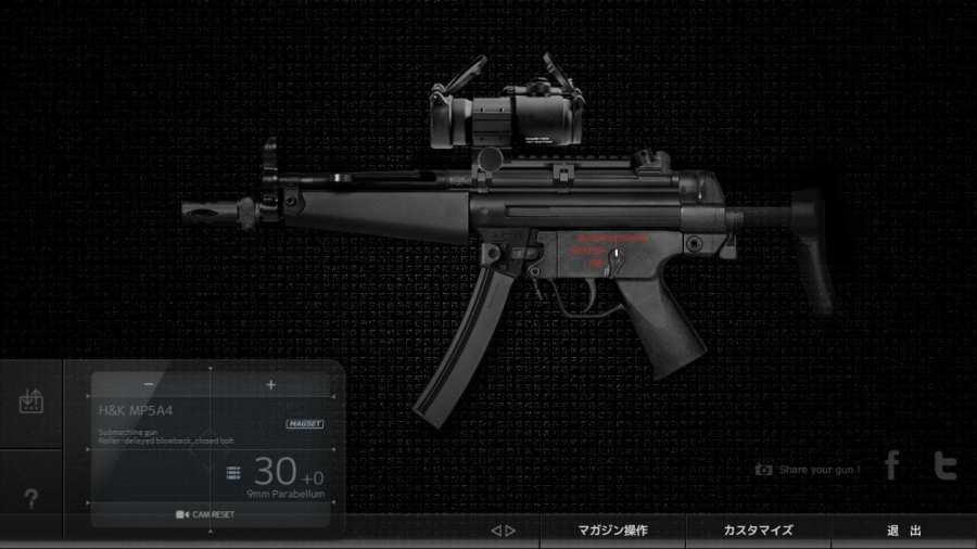 Magnum 3.0 World of Guns截图4