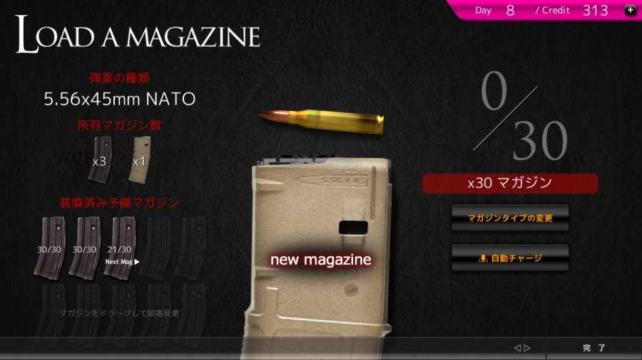 Magnum 3.0 World of Guns截图5