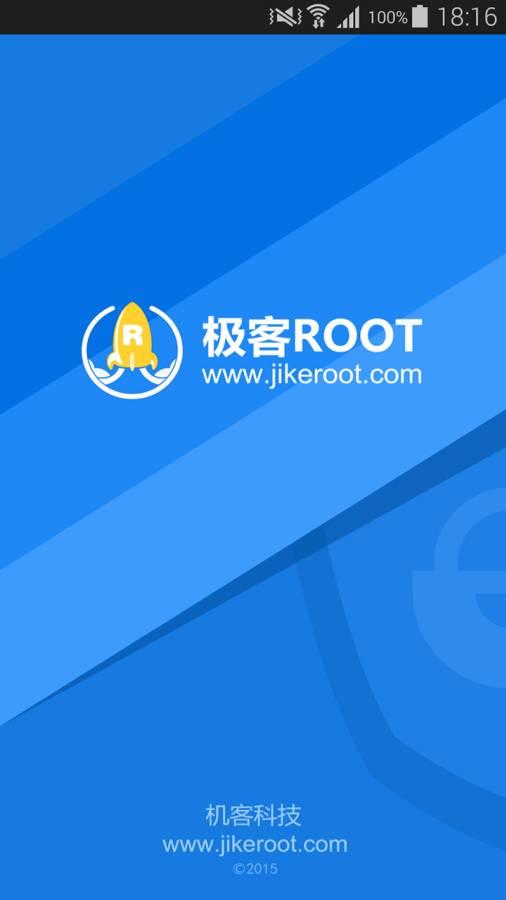 極客Root
