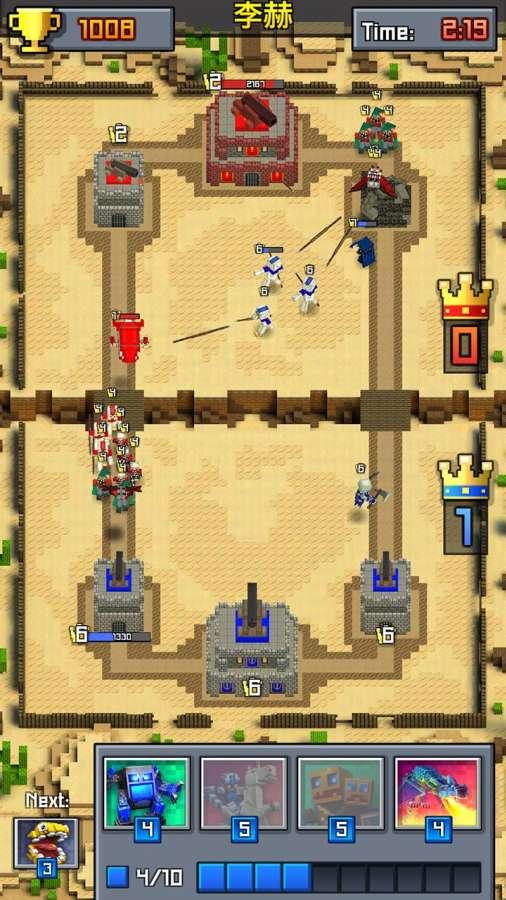 皇室战争:像素冲突截图4