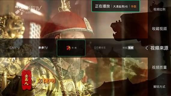 苹果TV截图2