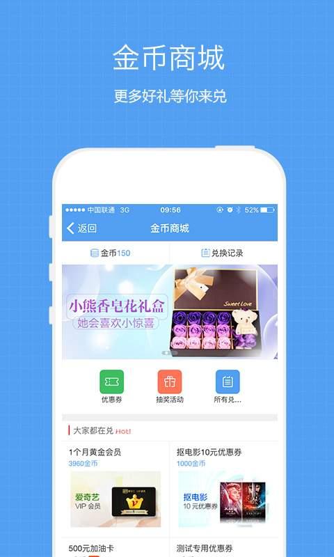 违章查询—搜狐汽车官方截图4