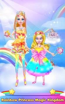 Rainbow Princess Magic Kingdom APK截图10