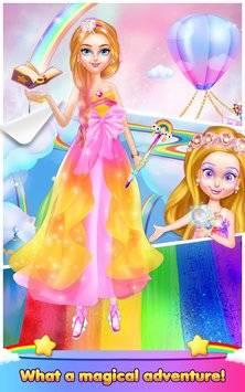 Rainbow Princess Magic Kingdom APK截图9
