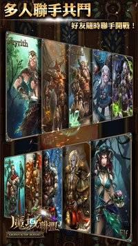 魔域聯盟 - 集換式卡牌對戰手遊截图2