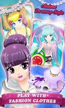 Anime Dressup Style截图1