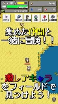 勇者のパラドックス~2DドッドのアクションRPG~截图1