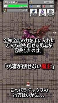 勇者のパラドックス~2DドッドのアクションRPG~截图2