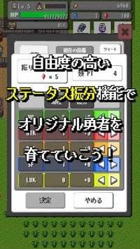 勇者のパラドックス~2DドッドのアクションRPG~截图4