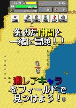 勇者のパラドックス~2DドッドのアクションRPG~截图5