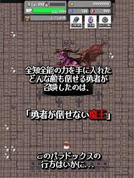 勇者のパラドックス~2DドッドのアクションRPG~截图7