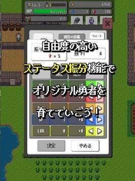 勇者のパラドックス~2DドッドのアクションRPG~截图9