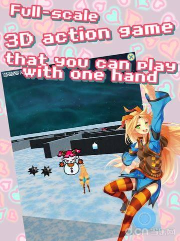 优妮蒂与不可思议的迷宫3D