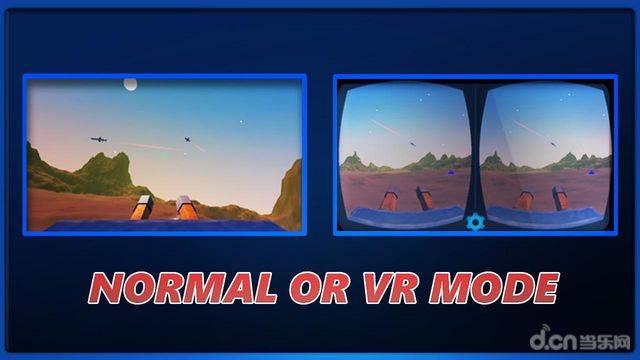 导弹攻击VR截图0