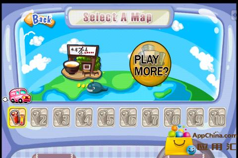 【免費模擬App】摇吧!水巷茶弄-APP點子