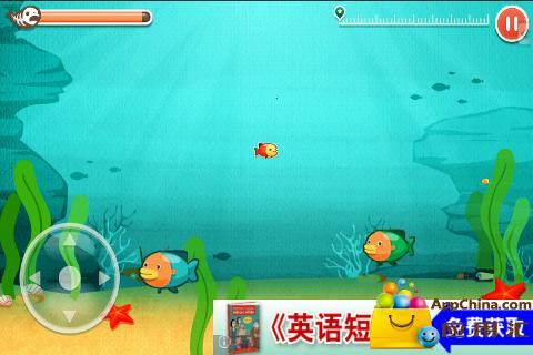 池塘养鱼截图1