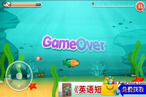 池塘养鱼截图3