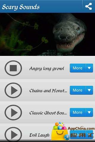 玩媒體與影片App|可怕的聲音免費|APP試玩