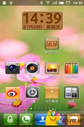 玩工具App|数字时钟免費|APP試玩