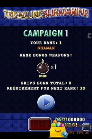 宝藏潜艇|玩益智App免費|玩APPs