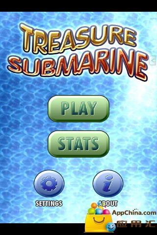玩免費益智APP|下載宝藏潜艇 app不用錢|硬是要APP
