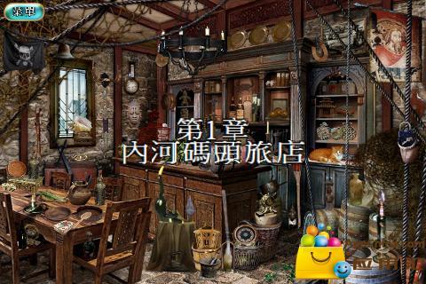 海盗小镇 策略 App-愛順發玩APP