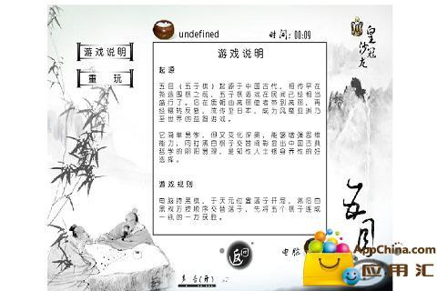 免費下載益智APP|经典五子棋 app開箱文|APP開箱王