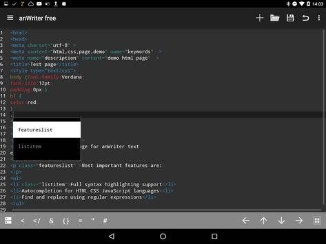 anWriter free HTML editor截图7