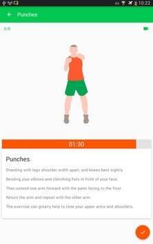 30天健身锻炼截图9