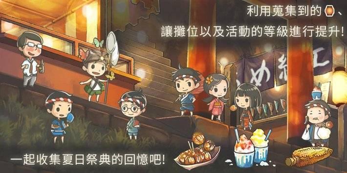 昭和盛夏祭典故事 ~那一天無法忘記的煙火~截图2