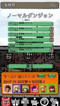 パズル&東方截图8