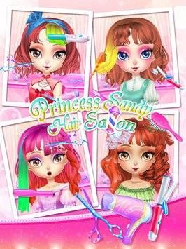 Princess Sandy-Hair Salon截图2