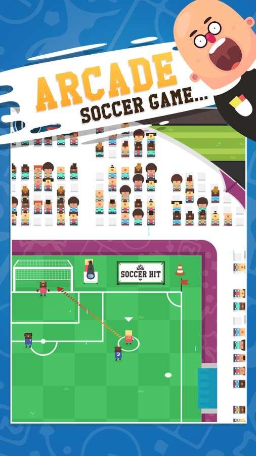 足球碰撞截图1