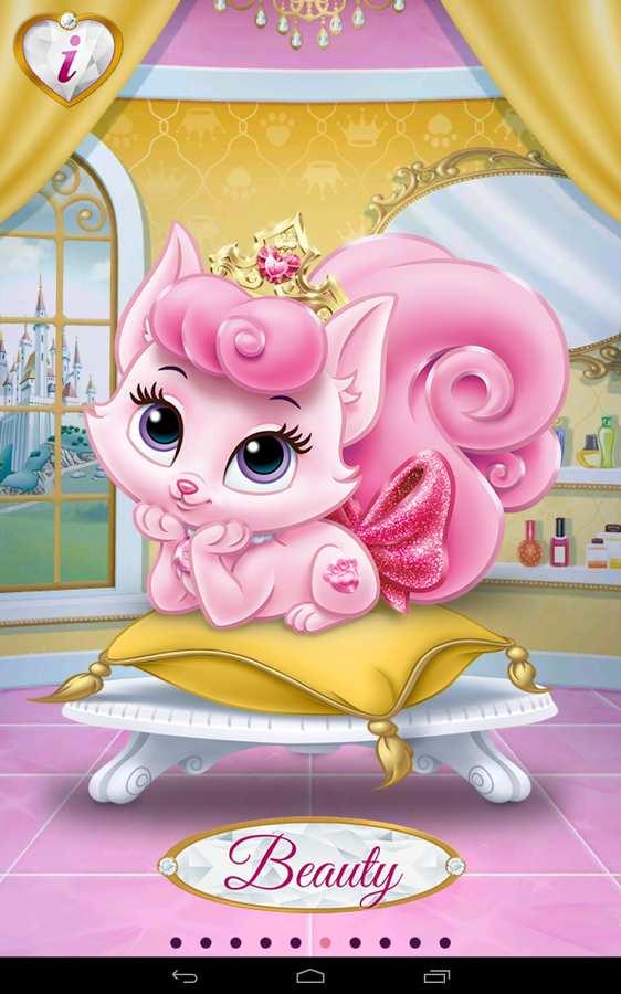 Disney Princess Palace Pets截图4