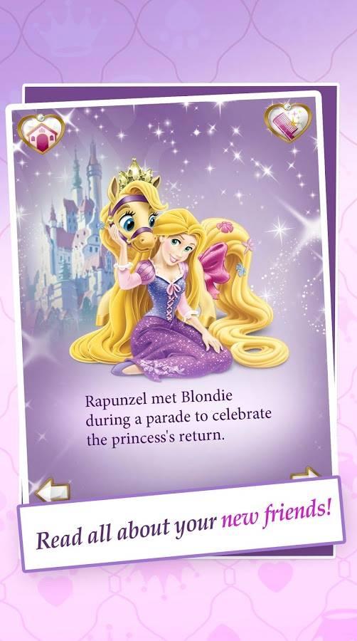 Disney Princess Palace Pets截图7