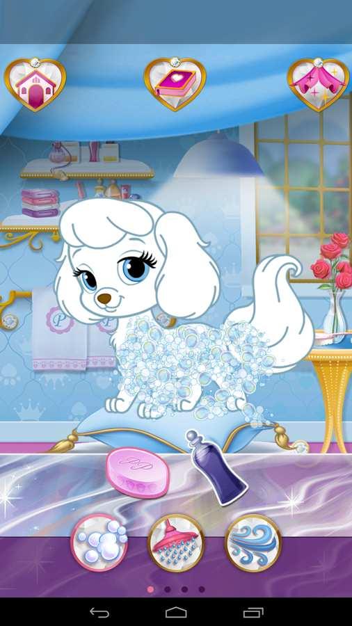 Disney Princess Palace Pets截图8