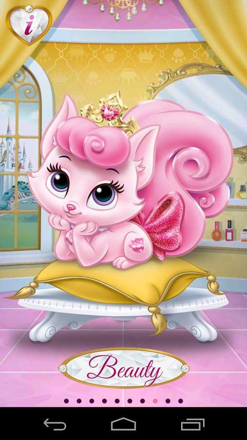 Disney Princess Palace Pets截图9