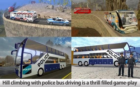 Police Bus Hill Climb Driver截图2