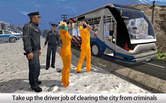 Police Bus Hill Climb Driver截图3
