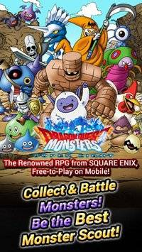 Dragon Quest Monsters SL截图0