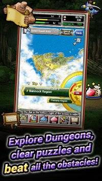 Dragon Quest Monsters SL截图4