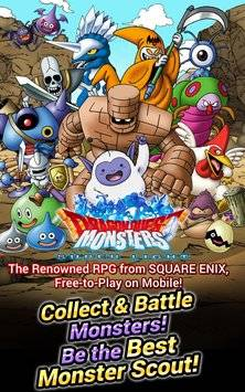 Dragon Quest Monsters SL截图5