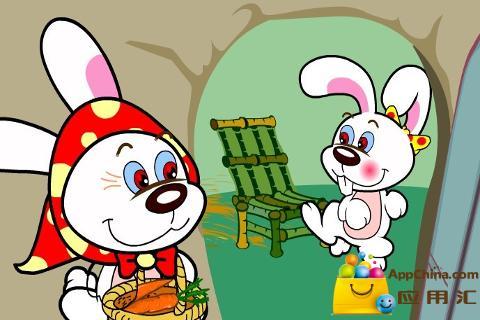 小兔子乖乖截图3