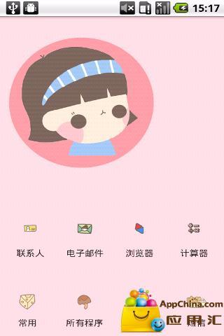 YOO主题-KAWAYII包子情侣截图1