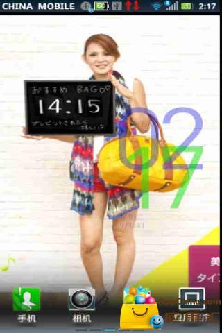 最便宜網路量販店|台灣樂天市場: 創意壁紙時鐘- 裝潢佈置- 居家生活館